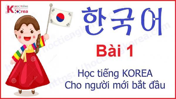 Học tiếng korea cho người mới bắt đầu