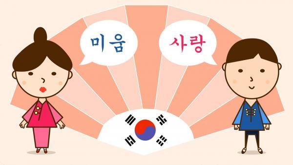 Phương pháp học tiếng Hàn học nhanh nhớ lâu